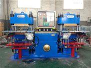 青岛全自动热压成型机,全自动平板硫化机