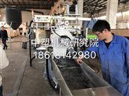 廢舊薄膜回收 PE薄膜再生造粒機 中塑機械