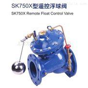 上海金盾SK750X型遥控浮球阀水力控制阀迈克