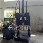 廢舊大捆薄膜切膠機,液壓機械農膜切割機