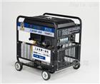250A风冷柴油发电电焊两用机