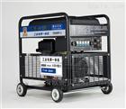 300A柴油发电电焊机纤维素焊