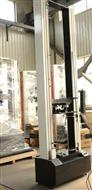 聚乙烯PE管环刚度环柔度试验机
