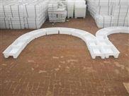 高速拱形护坡塑料模具聚丙烯原料