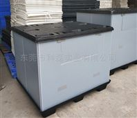 大型PP蜂窩板圍板箱PP蜂窩物流周轉箱