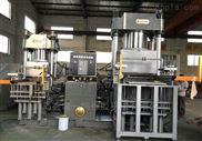 同机台不同吨位热压真空硫化机