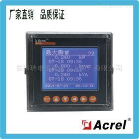 ACR230ELH/SOEACR230ELH液晶諧波電能表帶事件記錄
