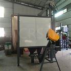 出貨香港回收醫療塑料橡塑分離機一套設備