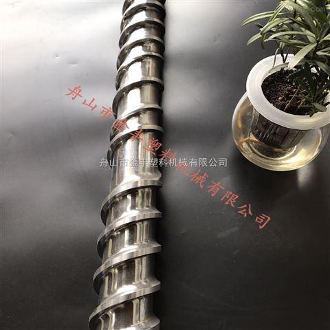 橡胶机机筒螺杆