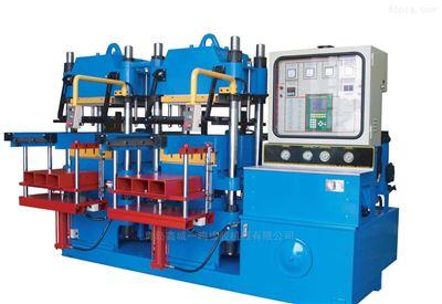 HS-300T汽车汽门嘴生产专用成型机,全自动硫化机