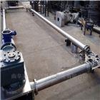 倾斜垂直组合上料机定制 粉煤灰提升机