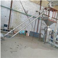 Z型松散颗粒管链提升机热销 矿粉输送机