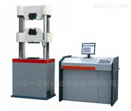 液压式奥氏体铸铁件抗拉强度试验机