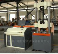 缸盖螺栓紧固件剪切强度试验机制造厂家