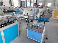 PPR管单螺杆管材挤出机生产线设备