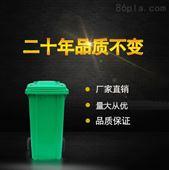 襄阳240L垃圾桶供应