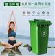 全新料240L120L大號加厚塑料環衛戶外垃圾桶
