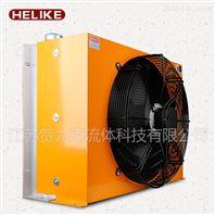 换热器冷凝器AH2431T-CA风冷却器贺力克