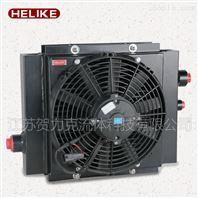 DCS风冷却器散热器液压油换热器
