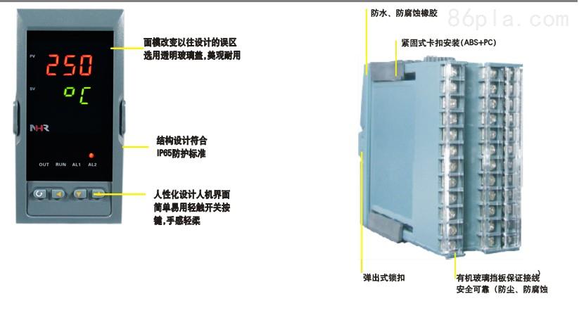 经济型三位模糊PID温控器