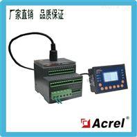 ARD2F-250安科瑞电动机保护器带电能