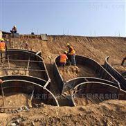 拱形护坡模具生产厂家
