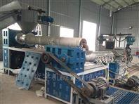 塑料颗粒机常见故障产生原因及处理方法