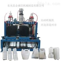 5升塑料瓶吹塑机 白色酒桶吹瓶机
