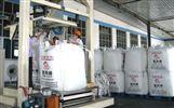 可定制吨袋包装机电子称重包装
