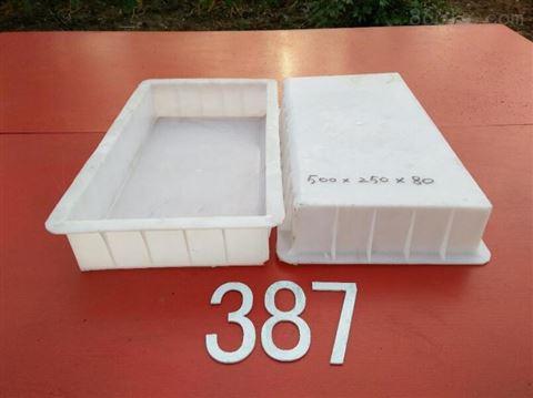 塑料配重塊模具