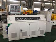 张家港PVC管生产设备