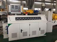 张家港PVC管挤出机生产设备