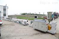 PE50-200管材生产线