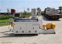 PPR管材生产线挤出机设备