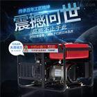 12KW汽油发电机敞开式