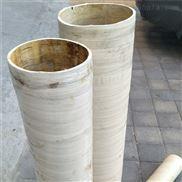 食品级橡胶管规格 耐酸碱橡胶管