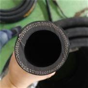 耐油橡胶管规格 海洋输油胶管