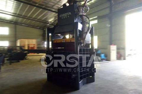 唐山废料废铁屑处理打包压缩液压机械