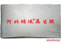 異戊二烯橡膠 異戊再生膠生產