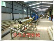 生产塑料管材设备 pp管材生产线 pp管材机器