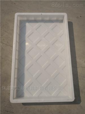 混凝土矩形边沟盖板模具