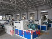 生产PPR管设备 PPR管材生产线