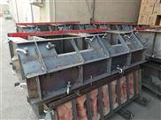 阶梯护坡钢模具-阶梯护坡模具