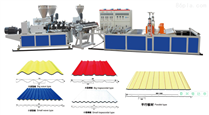 合成樹脂瓦生產線設備