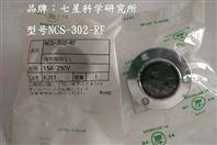 多治见连接器TAJIMI航空插头PRC03-12A10-7M
