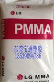 高抗冲PMMA IRD50 IRD70三菱丽阳