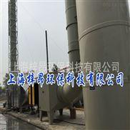 上海再生塑料厂挤出造粒废气处理设备