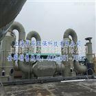 通用橡胶厂废气净化设备
