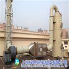电缆橡胶加工厂废气专用设备