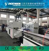 300mm PVC扣板挤出生产线 塑料扣板生产机器